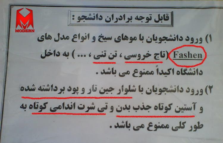 http://bikmak2.persiangig.com/image/tasavire_khandedar_dar_iran_seriye_do_photo_9.jpg